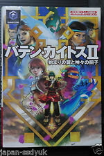 JAPAN Baten Kaitos Origins Strategy Guide