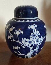 Chinese Porcelain Vase Jar & Cover Cracked Ice Prunus Hawthorne Blue & White