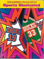 Sports Illustrated 1971 LEW ALCINDOR Milwaukee Bucks WILLIS REED Knicks NO LABEL