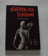 KARATE - DO KYOHAN : Japan / Japanese Martial Arts / Combat / Kata / 1976 DJ