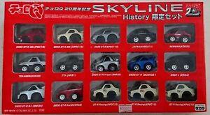 Choro Q TAKARA 20th Anniversary SKYLINE History Limited Set 15 Cars Rare F/S NEW