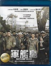 Battleship Island Blu Ray So Ji Sub Hwang Jung Min Song Joong Ki NEW Eng Sub R1