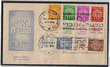 Israel Scott #1-6 Doar Ivri Low Values Official Tabbed FDC!!