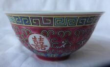 FAMILLE ROSE Chinese porcelain soup bowl or serving dish