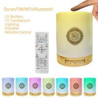 Portable LED Smart FM Bluetooth Speaker Lamp Quran Reciters + USB Cable + Remote