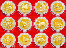 Lovely 12 Complete Set Chinese Zodiac 24K Gold & Silver Coins