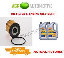 DIESEL OIL FILTER + LL 5W30 ENGINE OIL FOR BMW X5 3.0 184 BHP 2001-03