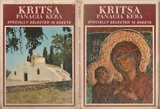 More details for kritsa, crete - church of panagia kera -  16 postcards of byzantine-era frescoes