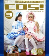 Handmade Cos! 3 w/ CD-ROM Lolita Clothes /Japanese Cosplay Sewing Pattern Book