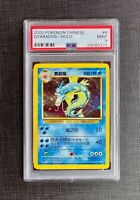 Pokemon PSA 9 Gyarados Holo Chinese Unlimited Base Set #6/102 Mint