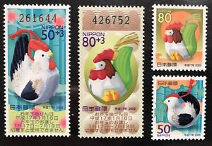 JAPAN YEAR OF THE ROOSTER COCK STAMPS SET 2004 2005 MNH CHINESE LUNAR NEW YEAR