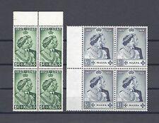 MALTA 1949 SG 249/50 RSW MNH Blocks of 4 Cat £154