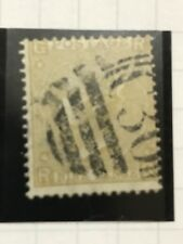 CHILE British Post Office Valparaiso 1867 9 Pence Bister