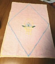 Antique Chanille  Bed Spread for a Doll's Bed from the 1950's~ Original Owner!
