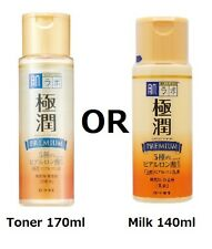 Japan Rohto Hada labo Gokujyun Premium Hyaluronic Acid Moisturizing Toner/ Milk
