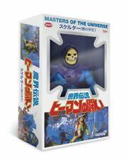 Skeletor Vintage Japanese MotU Masters of the Universe Retro Action Figur Super7