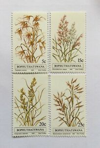 1981 South Africa Bophuthatswana Stamps MNH Complete Set 6
