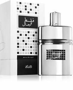 Faqat Lil Rijal 50ml | Eau De Parfum  | by Rasasi