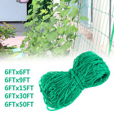 Heavy Duty Trellis Netting Plant Support Net Garden Vine Vegetable Climbing Grow
