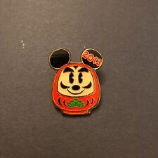 Tdr Tokyo Disney Japan New Year 2013 Daruma Mickey