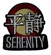 """Serenity Firefly Logo 3 1/4"""" Tall Embroidered Iron on Patch"""