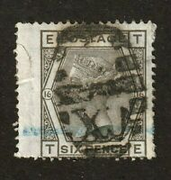 Great Britain stamp #62, used, Plate 16,  Queen Victoria, 1865, SCV $70