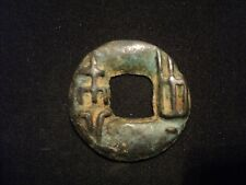 OLD CHINA ANTIQUE COIN CHINESE BRONZE CASH-#347#