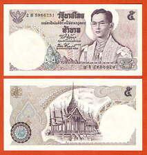 P82     Thailand   5 Bath  1969   Signum 41  RAR..   UNC