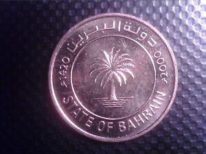 BAHRAIN 10   FILS 2000     OCT15