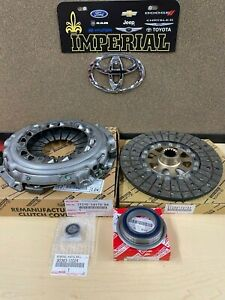 TOYOTA SUPRA 1993-1998 TURBO 3.0L 6 SPEED NEW GENUINE OEM CLUTCH KIT