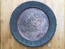 Vintage Antique Middle Eastern Sweethearts Lovers Dish Plate Hand Engraved VGC
