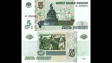 [RU99] Russia 5 Roubles 1997 P 267 UNC