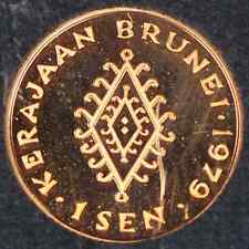 1979 Brunei Darussalam Coin Proof Set