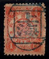 China 1894 Mi. 7 Gestempelt 80% 1 Candarin