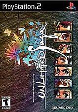Unlimited SaGa (Sony PlayStation 2, 2003)