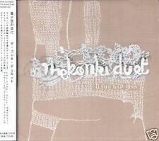 The Konki Duet -  Il fait tout gris - JAPAN CD - NEW
