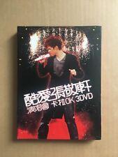 Hong Kong Hins Cheung 張敬軒 - Ardently Love 2008 Concert Live DVD
