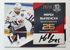 2017-18 Sereal KHL 10-th Season 10/10 Marek Viedensky