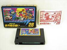 MSX MANGETSUJO NO TATAKAI IGA NINPO 28 Item ref/9226 Import Japan Video Game msx