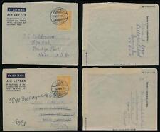 GOLD COAST KG6 AEROGRAMMES STATIONERY 6d NKUM + ANOMABU to USA 1952