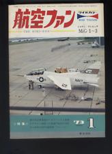 (205B) The koku-fan 1973/1 MiG-1-3