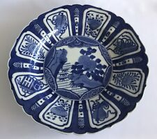 Japanese Arita 19th Century Kraak Style Lobed Plate Free Shipping