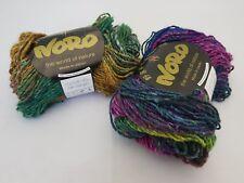 550 g NORO Silk Garden Fb. 362 Seide / Kid Mohair / Lamb´s Wool Verlaufsgarn