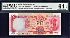 India 20 Rupees ND 1975 S.Jagannathan 1st Prefix 00A Pick-82a CH UNC PMG 64 EPQ
