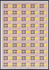 VIETNAM SOUTH 1973 Sc 454/456 Full Sheets NHVF