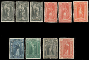 1895-97 2c-$50 NEWSPAPER WITH WMK MINT #PR115-24 overall nice colors o.g. MHR 25