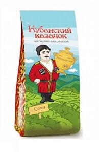 Krasnodar Black tea, Grown in Sochi, Organic whole large leaf loose 2.65 oz