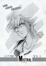 "Fushigi Yuugi parody doujinshi - ""Yokushukuhon"" Tasuki Nuriko"