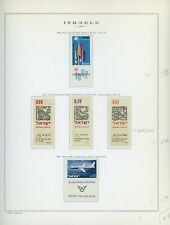 ISRAEL Marini Specialty Album Page Lot #21 - SEE SCAN - $$$
