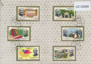 LO19309 Taiwan 1968 president Chiang meritorious service FDC used